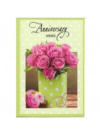 Greeting Card For Anniversary