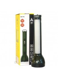 Aiko Rechargeable Torchlight +LED Side Lamp