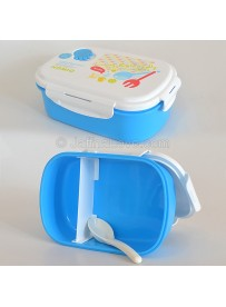Food Container (Blue)