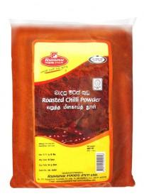Roasted Chili Powder (வறுத்த மிளகாய்த்தூள்) - 500g