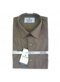 "Emerald Shirt [size - 38cm/15""]"