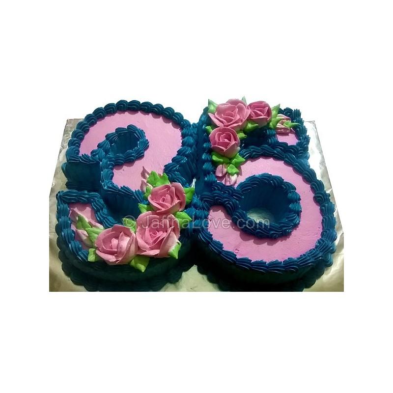 Miraculous 35Th Birthday Cake Jaffnalove Com Personalised Birthday Cards Sponlily Jamesorg