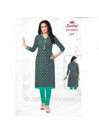 Shalwar material (Cotton - Top Only)