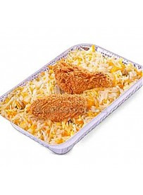 KFC Chicken Biryani