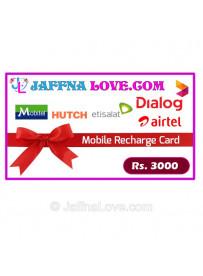 Rs. 3000 Prepaid Phone Card