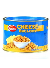 Munchee Cheese Buttons Tin - 215g