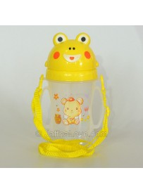Kids Drink Bottle(Yellow)