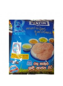 Red Rice Flour - 1Kg
