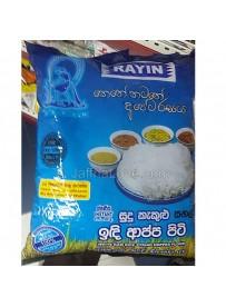 White Rice Flour - 1Kg