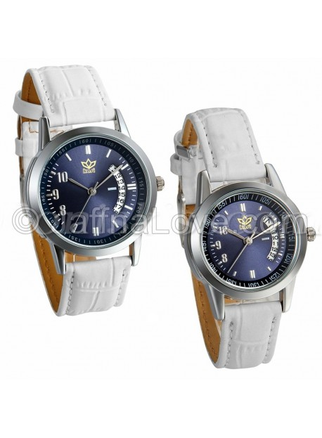 Couple's Watches (1 Pair)